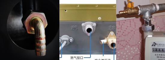 燃气管插口螺口该如何选择?