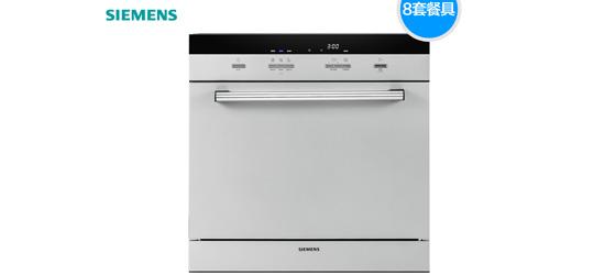 消毒柜和洗碗机究竟哪个实用?