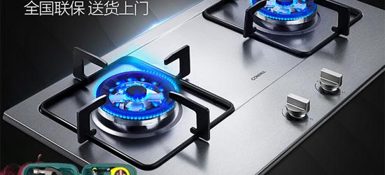 康纳CN308A燃气灶怎么样?性价比高吗?