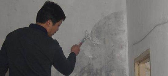开发商墙上刷的大白,装修时候要铲掉吗?