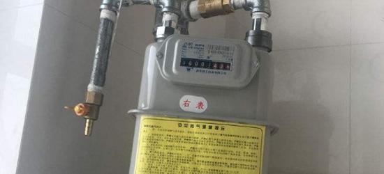 燃气中该如何搭配阀门、气管和管件?