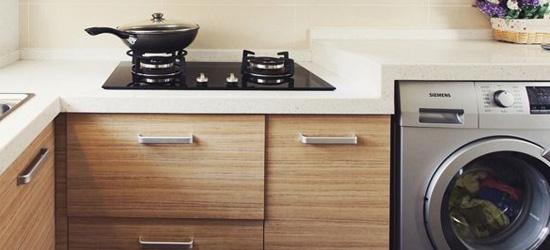 洗衣机放到厨房合适吗?合理吗?