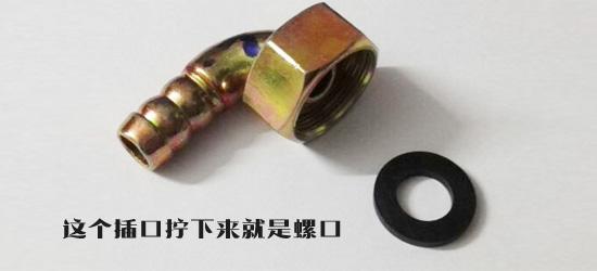 燃气灶燃气接口是插口还是螺口?什么牌子燃气管好?