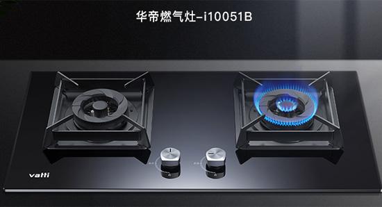 华帝i11108+i10051B