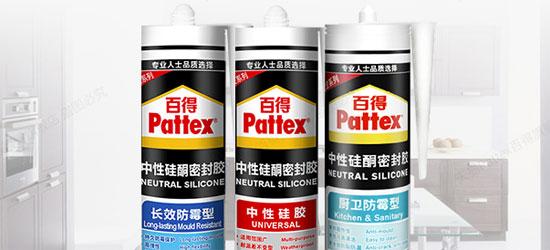 装修中必须知道的几种常用胶,对你会很有帮助