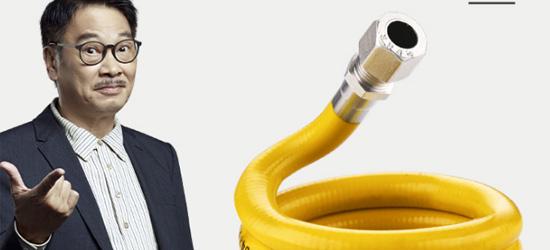 燃气管什么牌子性价比高?值得选