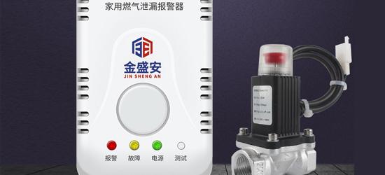 燃气报警器