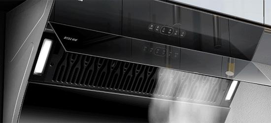 华帝百得E303C2侧吸式油烟机质量怎么样?做工好吗?